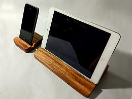 自制花梨木平板/手机支架