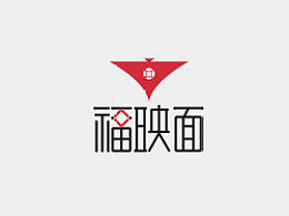 福映面企业VI设计