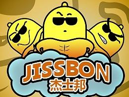 """杰士邦小黄人""""JJ"""""""