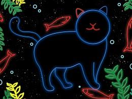 《星空喵之霓虹插画十分钟1》