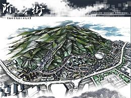【城市设计】岳麓山历史文化风貌区大学城片区城市设计