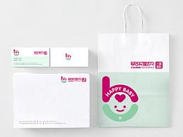 儿童设计logo设计+创作视频
