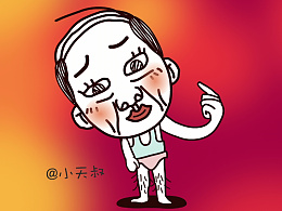王叔叔.avi
