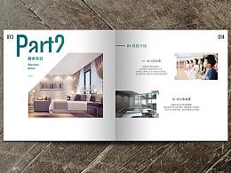 室内环保服务 VI/画册 宣传册