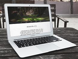 森源木业 - 网页设计