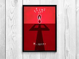 2014浙江省公益广告大赛优秀奖——《中国梦》