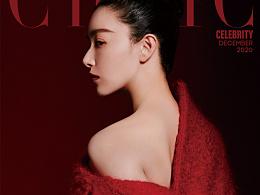 CHIC Magazine封面人物 阚清子