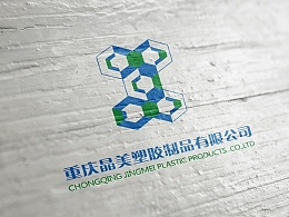 塑胶制品公司LOGO/VI(晶美塑胶制品有限公司)