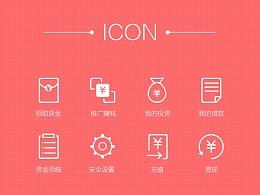 金融APP ICON DESIGN