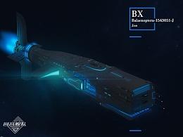 BX-Balaenoptera-1543051-J运输舰