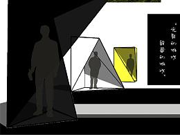 【建筑空间及场所设计训练】1:1模型建构