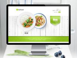 Starry标志设计&网页设计-订餐/食物/清新