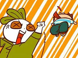 《悲催漫画家的幸福生活》031出门记4