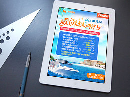 微信海报 图标国庆
