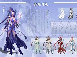游戏角色设计七套