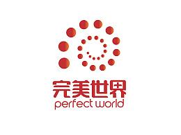 完美世界LOGO设计——完美娱乐,世界同享!