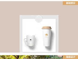 花茶品牌視覺設計