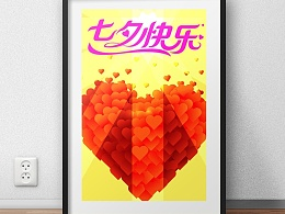 《七夕》中国人的情人节