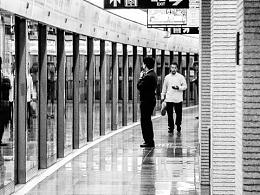 地铁、生活
