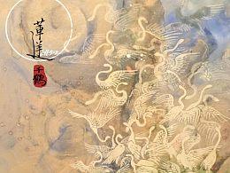 《小仙之梦·千鹤》和纸与宣纸的发色实验