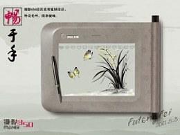 有机数位板漫影系列平面广告设计