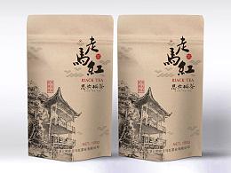 手绘的包装设计  红茶