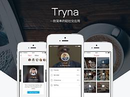 一个针对歪国友人的轻社交app