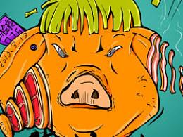 二月二猪抬头