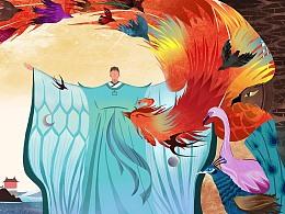 百鸟国之王--少昊