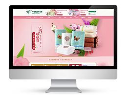2016年毛毛雨家纺娘娘节页面设计
