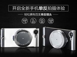 苹果/iphone/思拍乐/相机 详情页描述