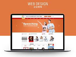 教育企业官网