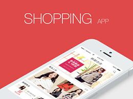 购物版app