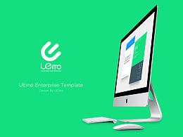 uemo企业版-003