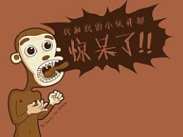 壁纸一枚《呐喊的猴子》