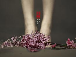 摄影|成年礼《花祭》
