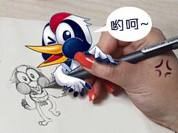 飞鹤奶粉吉祥物(飞飞)