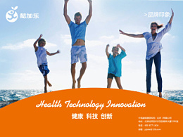 懿家乐健康平台系统logo vi设计