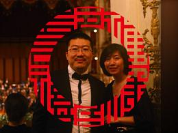 福禄寿禧来设计机构 — 龙门 — 福禄寿禧来