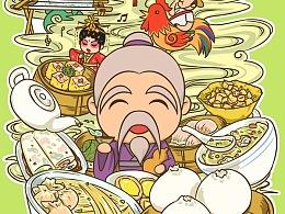 郑仙诞系列插画