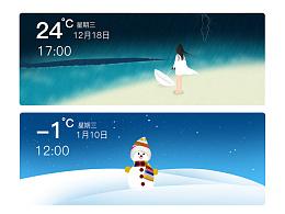 手机主题图标/天气