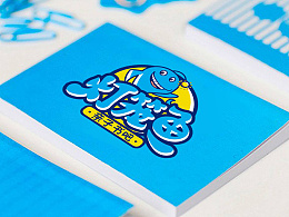 灯笼鱼亲子书吧  Logo品牌形象设计稿