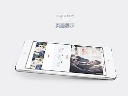 广州立华财务有限公司官网设计
