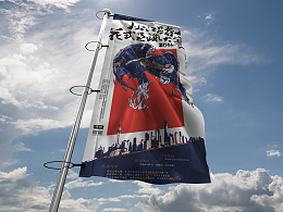 足者杯花式足球大赛:标志&海报&门票