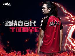 电子竞技 职业联赛 赛前海报/banner
