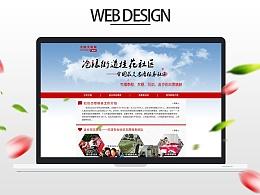 沧浪街道桂花社区—WEB专题页