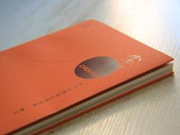 书籍设计作品