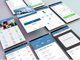 物流类app界面
