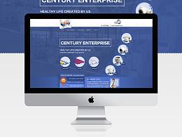 阿里巴巴国际站 主页设计 - PPR管件