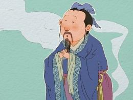 为中国大百科全书出版社绘制的《孔子》《荀子》。